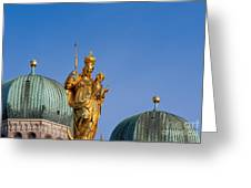 Towers Of Frauenkirche Greeting Card
