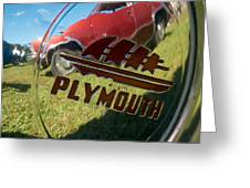 1947 Plymouth Coupe Hubcap Greeting Card