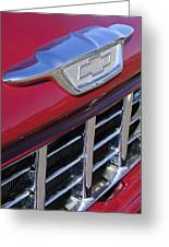 1955 Chevrolet Pickup Truck Grille Emblem Greeting Card