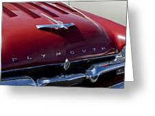 1956 Plymouth Hood Ornament Greeting Card