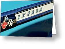 1959 Chevrolet Impala Emblem Greeting Card