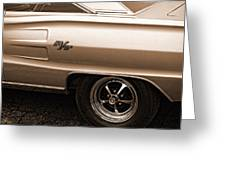 1967 Dodge Coronet Rt Greeting Card