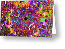 2012-05-15-1 Greeting Card