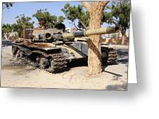 A T-72 Tank Destroyed By Nato Forces Greeting Card
