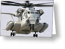 A U.s. Marine Corps Ch-53e Super Greeting Card