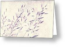 Abstract Gras Greeting Card