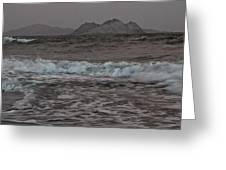 Abstract Kino Bay Greeting Card