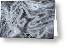Abstract Pastel Art Greeting Card