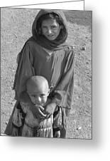 Afghan Girls Greeting Card