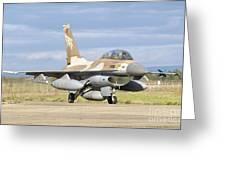 An F-16b Netz Of The Israeli Air Force Greeting Card