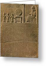 Ancient Astronomical Calendar Greeting Card