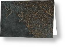 Ancient Fossils Greeting Card