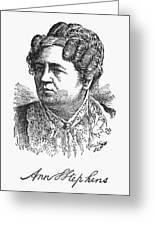 Ann Sophia Stephens Greeting Card