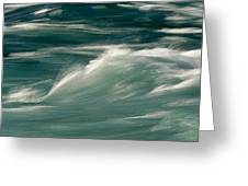 Aqua Blue Waves Greeting Card