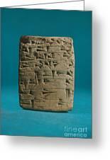 Babylonian Clay Tablet Greeting Card