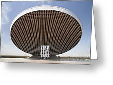 Baghdad, Iraq - A Great Dome Sits At 12 Greeting Card