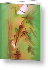 Bamboo After Rain Greeting Card by Wendy Wiese