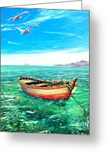 Barca In Mare N.2 Greeting Card