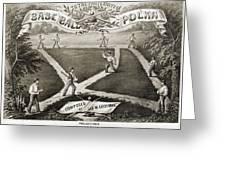 Baseball Polka, 1867 Greeting Card