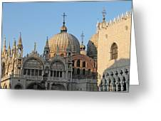 Basilica San Marco Greeting Card by Bernard Jaubert