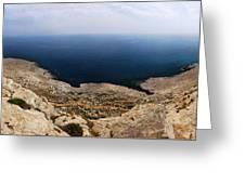 Beautiful View On Mediterranean Sea From Cape Gkreko In Cyprus Greeting Card