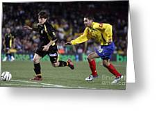 Bojan Krkic Running 2 Greeting Card
