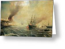 Bombardment Of Sale Greeting Card