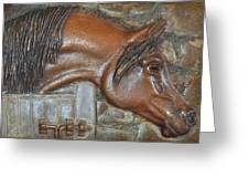 Bronze Arabian Horse Relief Greeting Card