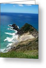Cape Reinga - North Island Greeting Card
