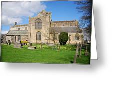 Cartmel Priory Greeting Card