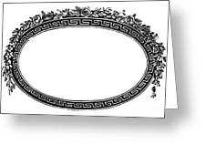 Cartouche, 19th Century Greeting Card