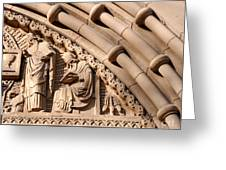 Carved Stone Biblical Mural Above Catholic Cathedral Doorway Greeting Card