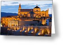 Cathedral Mosque Of Cordoba Greeting Card