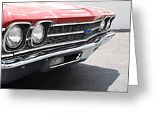 Cherry Chevelle Greeting Card