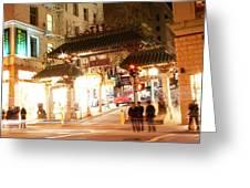 Chinese Gate Greeting Card