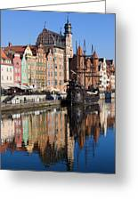 City Of Gdansk Greeting Card