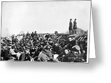 Civil War: Petersburg, 1864 Greeting Card