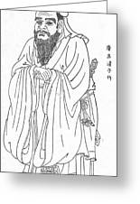 Confucius, Chinese Philosopher Greeting Card