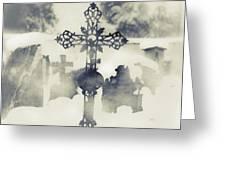 Cross Greeting Card by Joana Kruse