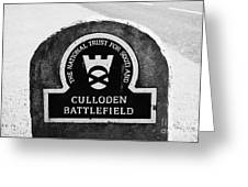 Culloden Moor Battlefield Site Highlands Scotland Greeting Card
