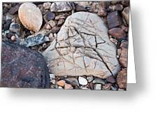 Death Valley Rock Greeting Card