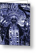 Durga Greeting Card