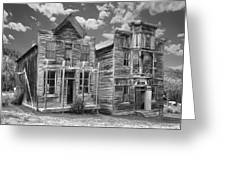 Elkhorn Ghost Town Public Halls - Montana Greeting Card