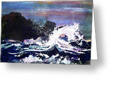 Evening Wave Greeting Card