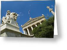 Exterior Of The Athens Academy, Greece Greeting Card