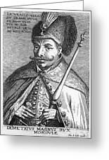 False Dmitry I (1581-1606) Greeting Card