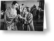 Film Still: Fortune Telling Greeting Card