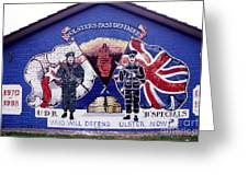 Freedom Corner Mural Greeting Card