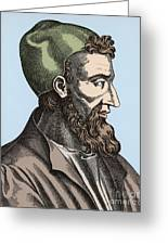 Galen Greek Physician And Philosopher Photograph By