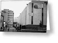 Glasgow Caledonian University Campus Scotland Uk Greeting Card